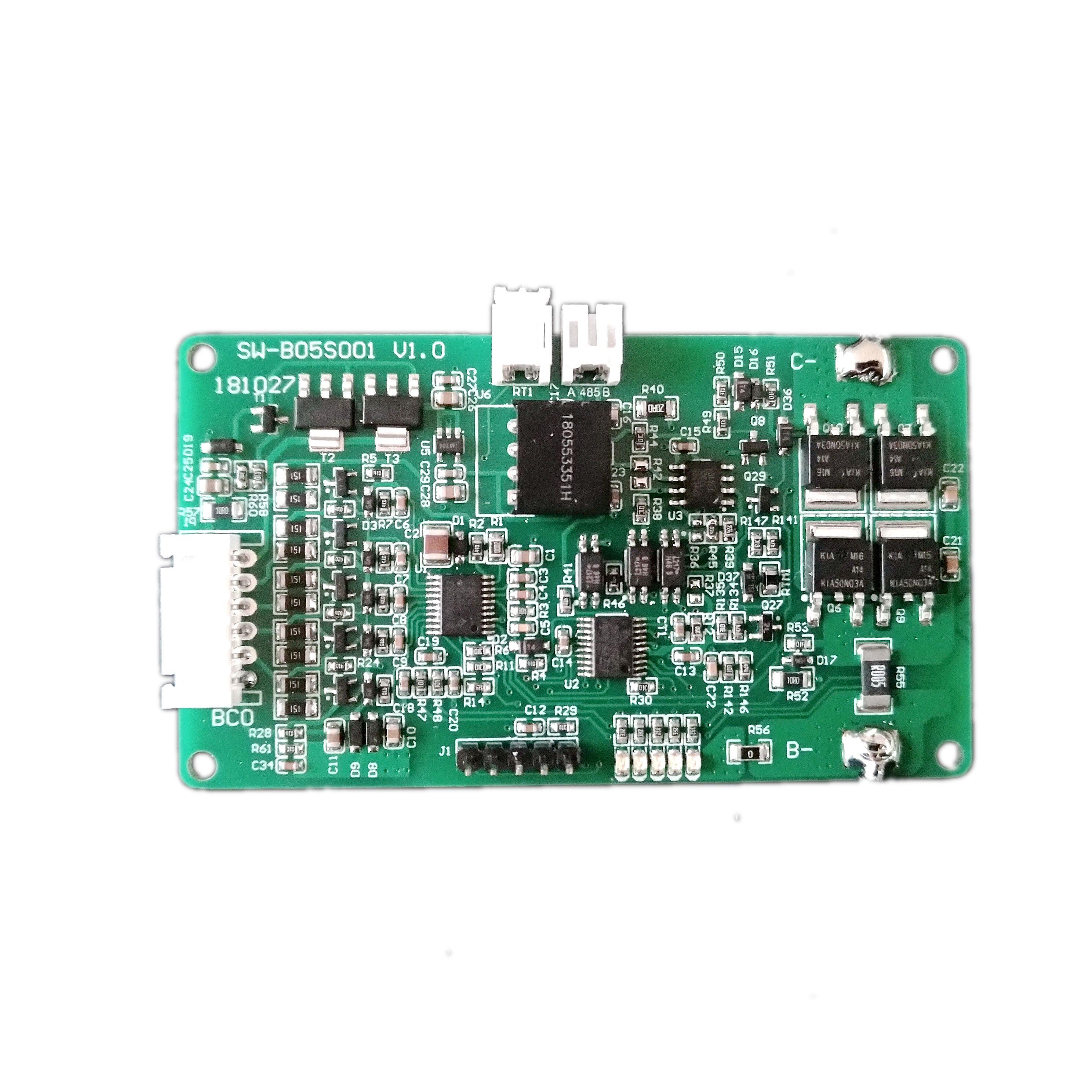 3-5串锂电智能保护板