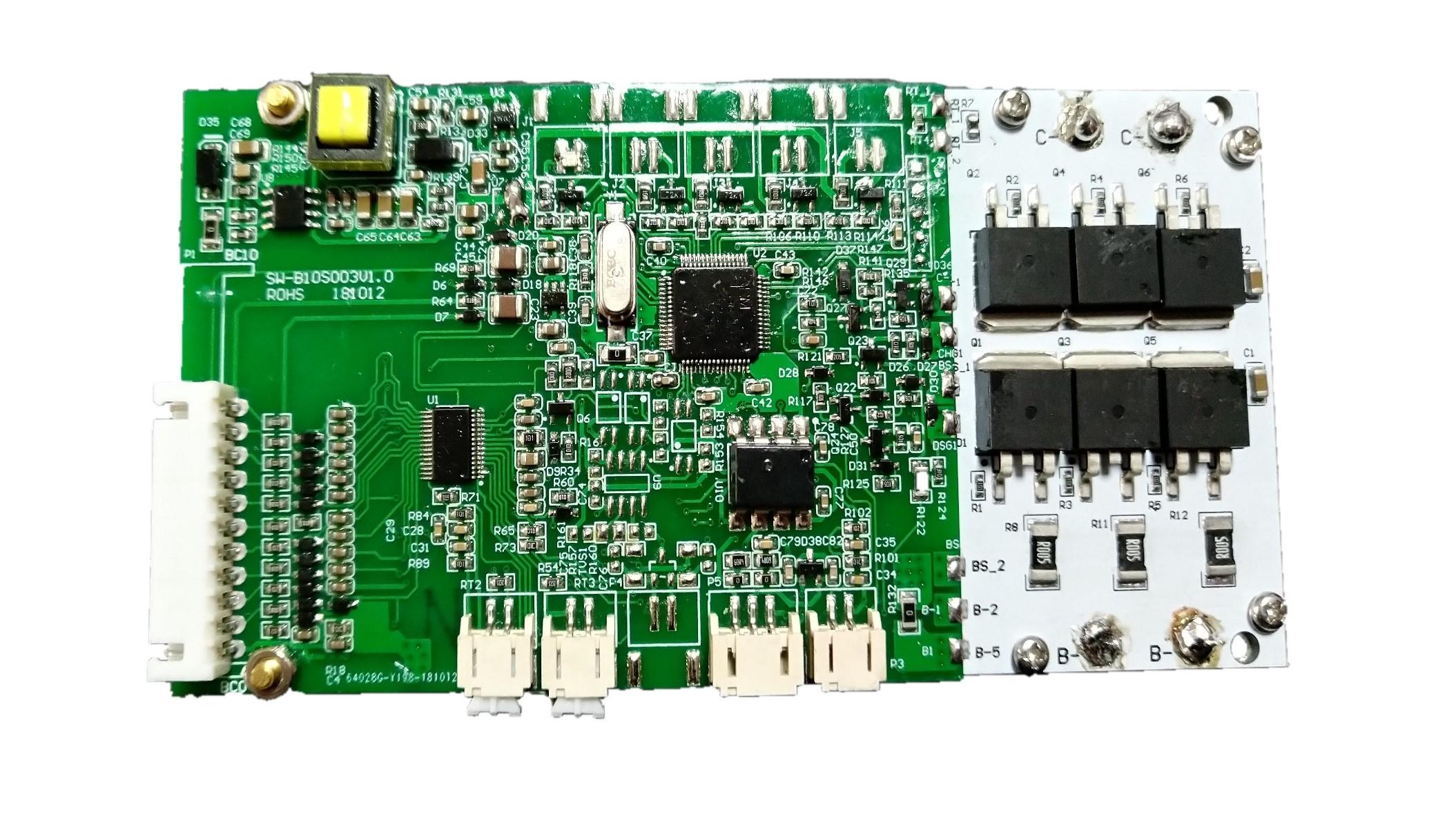 24V鋰電智能(neng)保護板